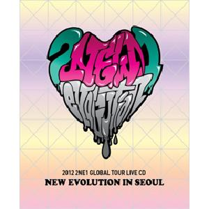 2NE1(투애니원) - 2012 2NE1 Global Tour Live CD [NEW EVOLUTION in SEOUL(뉴에볼루션인서울)]