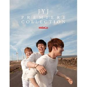 [포토북+DVD] JYJ PREMIERE COLLECTION - mahalo (마할로)