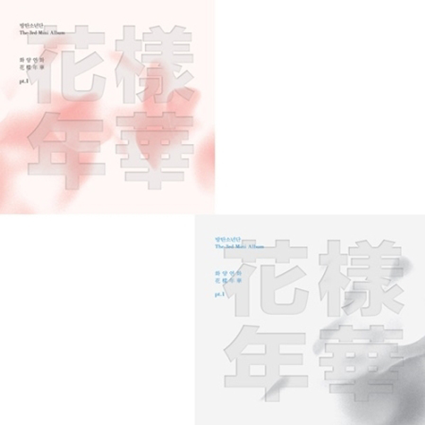BTS - Mini Album Vol.3 [花樣年華 Part.1]