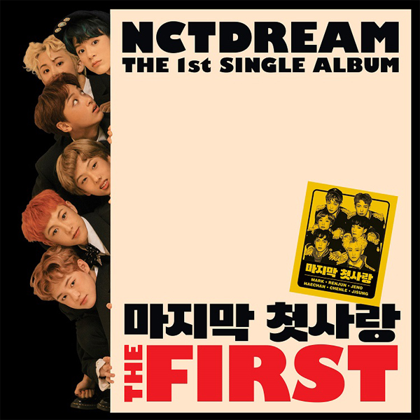 NCT DREAM - 싱글앨범 1집 [The First]