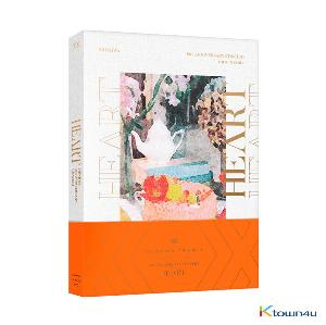 [DVD] 신화 - 2018 SHINHWA 20th ANNIVERSARY CONCERT HEART DVD