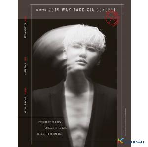 준수(XIA) - 2019 WAY BACK XIA CONCERT DVD