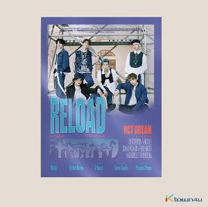 NCT DREAM - 앨범 [Reload] (Rollin 버전)