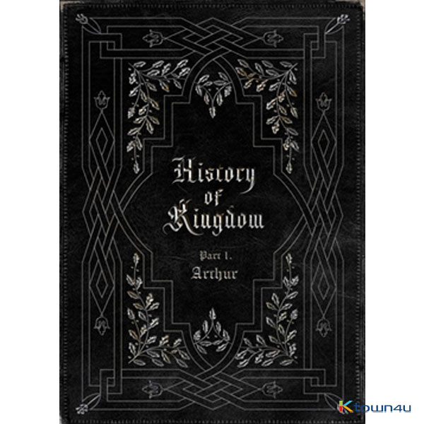 킹덤 - 앨범 [History Of Kingdom: PartⅠ. Arthur]