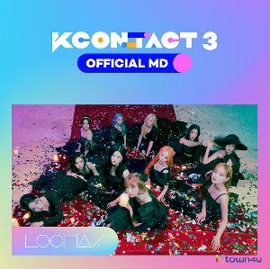 LOONA - 보이스 키링 [KCON:TACT3 OFFICIAL MD]