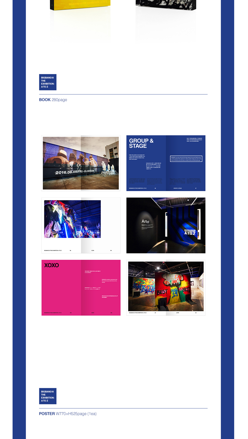 [포토북] 빅뱅 - BIGBANG10 THE EXHIBITION: A TO Z