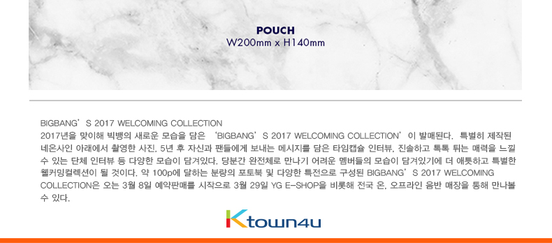 빅뱅 - BIGBANG'S 2017 WELCOMING COLLECTION